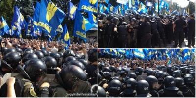 Під Радою почались заворушення: мітингувальники кидають димові шашки