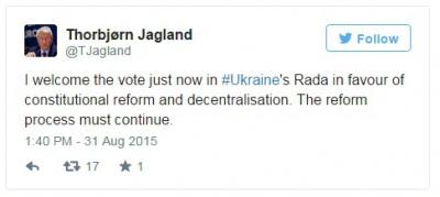 У Раді Європи привітали голосування за зміни до Конституції