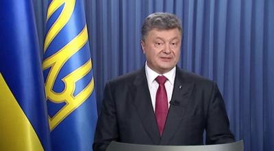 Фінальне рішення щодо децентралізації залежатиме від ситуації на Донбасі – Порошенко