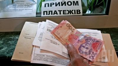 Родичі загиблих Героїв у Чернівцях отримали пільги на оплату комуналки