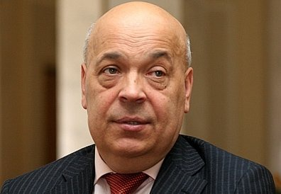 """Москаль заявил, что знает где скрываются  """"мукачевские стрелки"""" с ПС"""