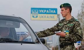 Відсьогодні змінився порядок перебування іноземців в Україні