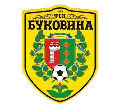 """Сьогодні """"Буковина"""" грає на виїзді з аутсайдером другої ліги"""