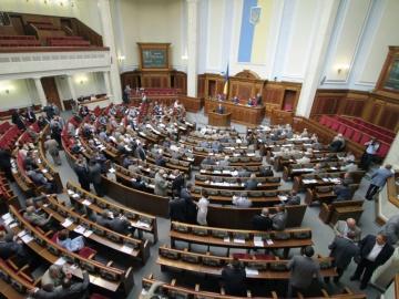 Нардепи підтримали пакет законопроектів про реструктуризацію держборгу