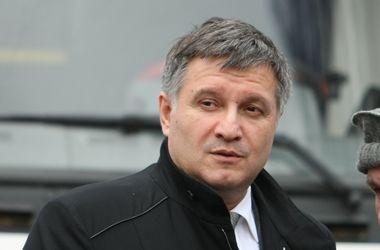 """Аваков: """"Партія """"Свобода"""" відверто працює на Кремль"""""""