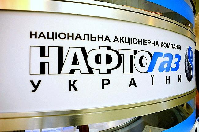Євросоюз перерахував Україні 500 млн дол. назакупівлю газу уРФ