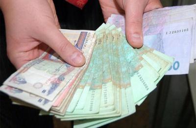 Зарплата на Буковині - у трійці найнижчих