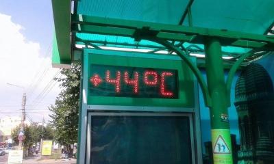Прохолода на Буковину прийде аж у жовтні