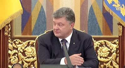 РНБО ухвалила нову воєнну доктрину: Росія – противник