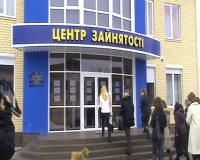 В Україні — рекордний рівень безробіття