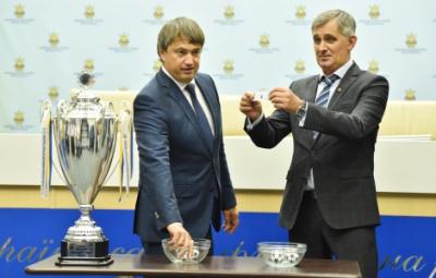В Україні новий футбольний турнір - Кубок регіонів