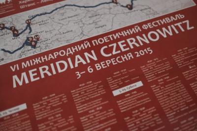Розпочався VI Міжнародний поетичний фестиваль MERIDIAN CZERNOWITZ