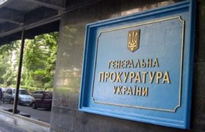 """Генпрокурор анонсував подання на зняття недоторканності з нардепів від """"Опоблоку"""""""