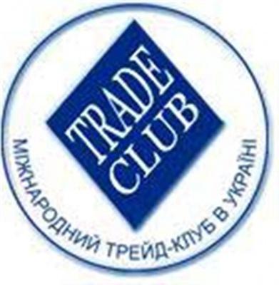 У Чернівцях відбудеться відбудеться виїзне засідання Міжнародного Трейд-клубу