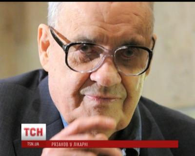87-річного Ельдара Рязанова терміново госпіталізували