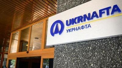 """Новий голова """"Укрнафти"""" отримуватиме кілька мільйонів доларів - джерело"""