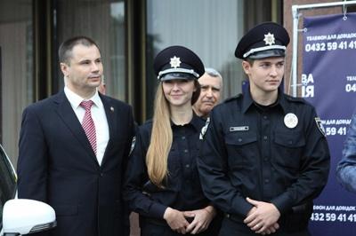 У Вінниці розпочався набір у поліцію