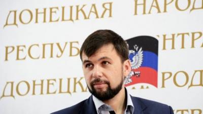 Пушилін анонсував закінчення війни на Донбасі