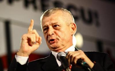 Мера Бухареста взяли на хабарі