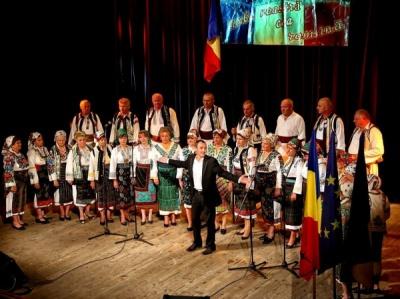 У Чернівцях провели традиційне свято румунської мови