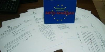 На Буковині ОПОРА зафіксувала перші випадки підкупу на виборах (ВІДЕО)