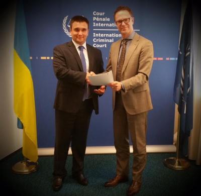 Клімкін: Україна визнала юрисдикцію Міжнародного кримінального суду