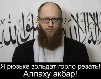 """Соцмережі вибухнули """"фотожабами"""" з чернівчанином Яценюком у Чечні"""