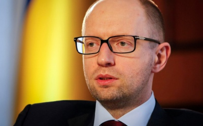 Яценюк: Спроби бойовиків провести вибори – це зрив Мінських домовленостей