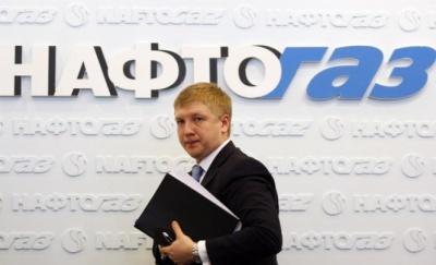"""""""Нафтогаз"""" планує підписати новий контракт з """"Газпромом"""" вже у вересні"""
