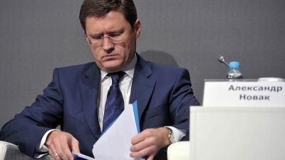 Росія готова надати Україні знижку на газ