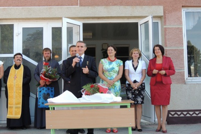 На Буковині ювілей відзначила рідна школа Леоніда Каденюка