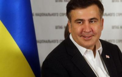 Україною володіють, як акціонерним товариством, деякі олігархи, - Саакашвілі