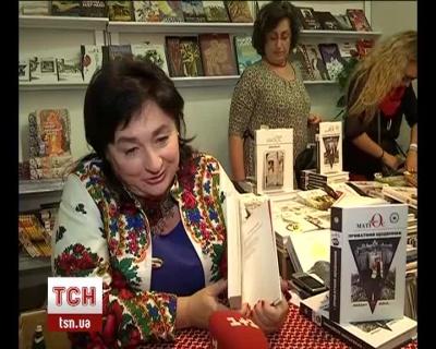 Відома письменниця Матіос з Буковини презентувала нову книгу про Майдан і АТО