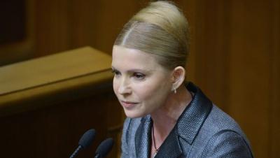 Тимошенко хоче відставки уряду