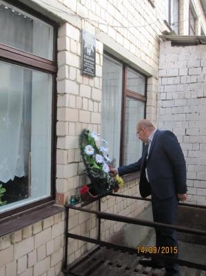 У школі на Буковині відкрили дошку загиблому в АТО герою (ФОТО)