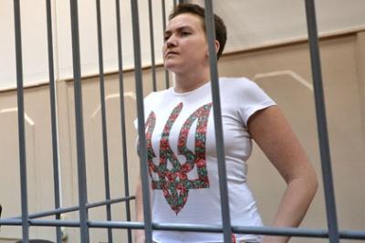 Савченко судитимуть колегія з трьох суддів