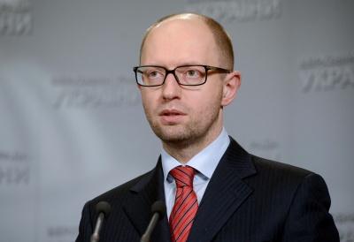 Яценюк вимагає, щоб Державну фіскальну службу створювали з нуля
