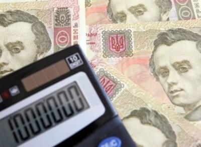 Підвищення зарплат і пенсій — остаточні суми