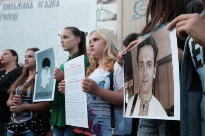 У Чернівцях журналісти вшанували пам'ять Георгія Гонгадзе (ФОТО)