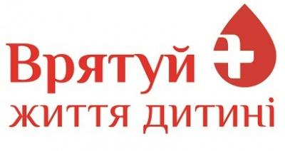 """У Чернівцях """"Правий сектор"""" збиратиме донорську кров для онкохворих дітей"""
