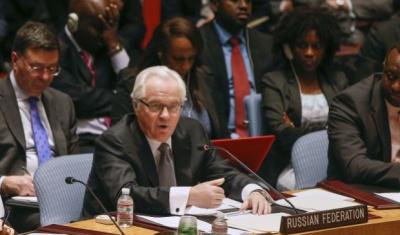 США вважають, що право вето загрожують законності Радбезу ООН