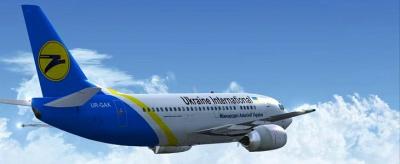 Росія готова заборонити рейси українських авіакомпаній