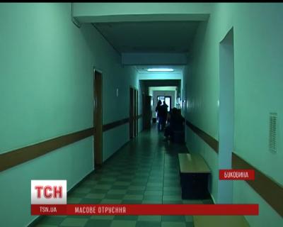 Лікарі все ще не знають, чим отруїлися школярі на Буковині