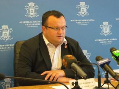 Каспрук закликав партії і кандидатів не засмічувати місто