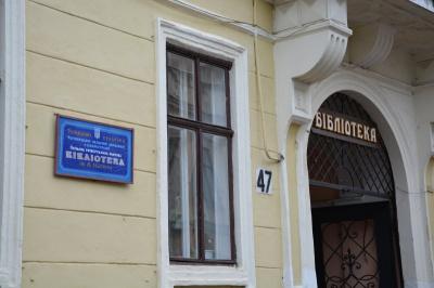 Обласній науковій бібліотеці виповнилося 75 років (ФОТО)