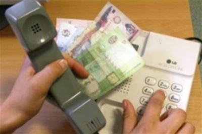 Стационарная телефонная  связь с 1 октября вновь станет дороже