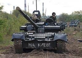 """Бойовики """"ЛНР"""" обіцяють почати відводити танки з 3 жовтня"""