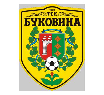 Чернівецька «Буковина» приймає «Барсу»
