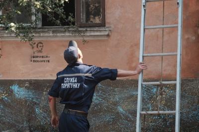"""""""Свобода"""" заявила, що її офіс у Чернівцях підпалили умисно"""