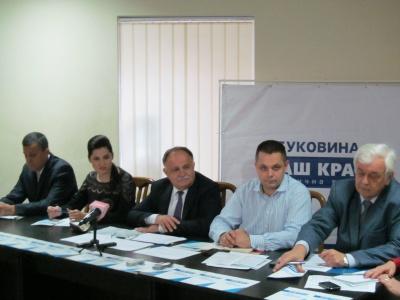 Екс-регіонали Буковини йдуть на вибори, бо вважають свою совість чистою